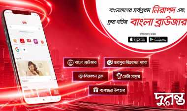 Live Technologies bring first Bangla browser 'Duronto'
